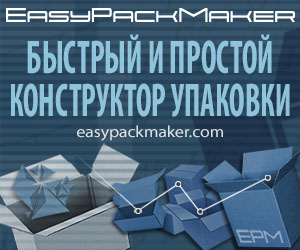 EasyPackMaker. Fast and easy package designer.